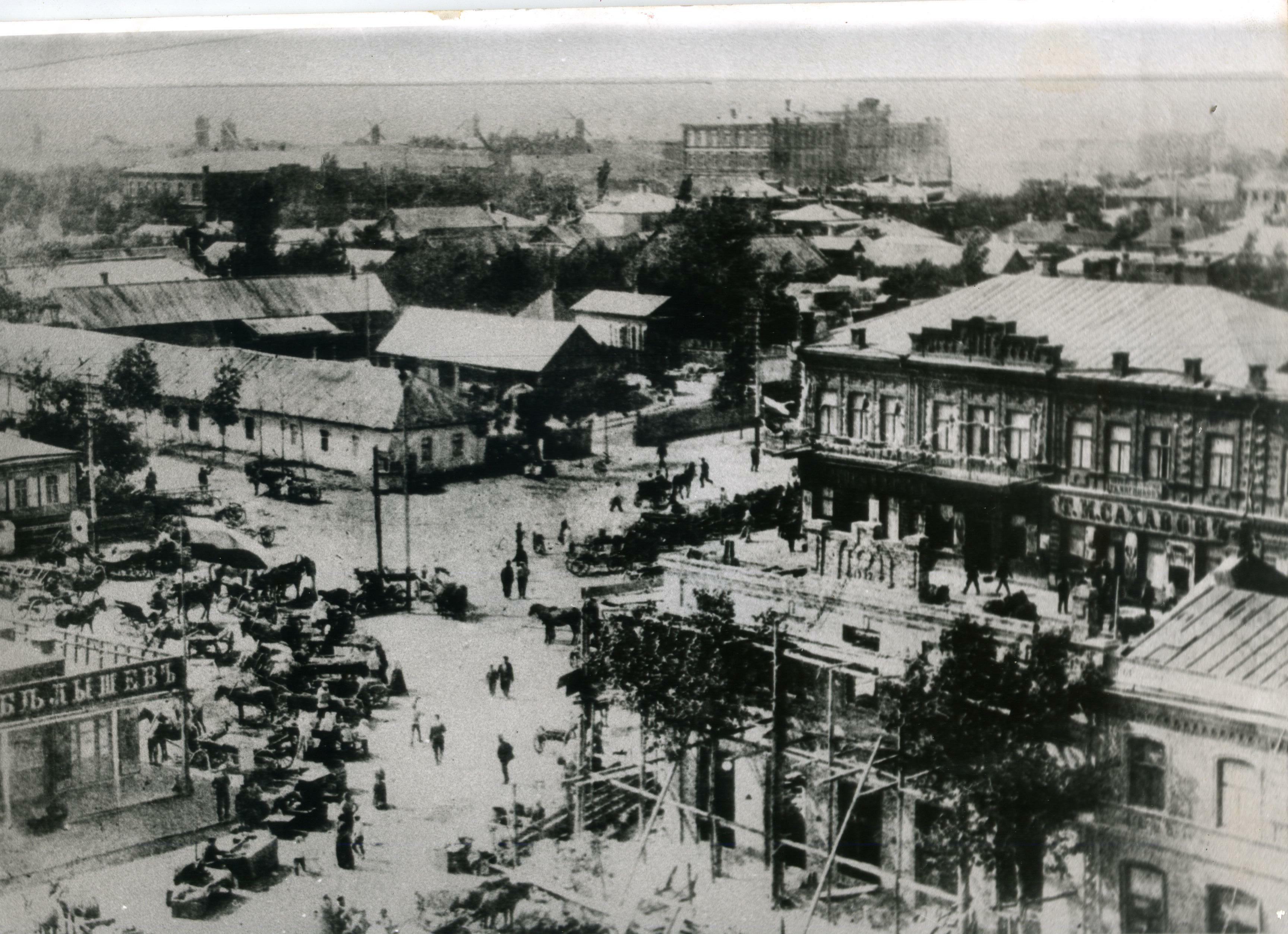 город шахты ростовской области фото история